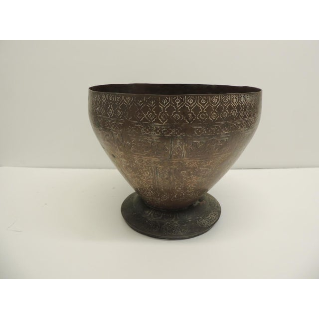 Vintage Edged Copper Persian Decorative Bowl - Image 2 of 4