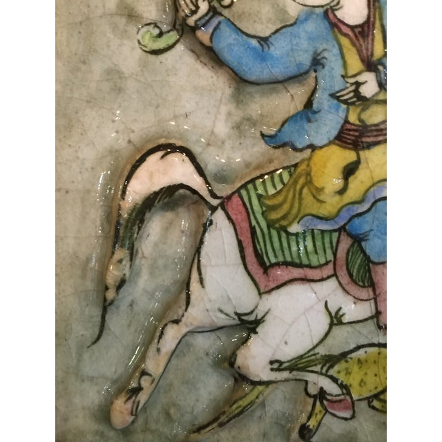 Late 19th Century Vintage Late 19th Century Persian Ceramic Tile For Sale - Image 5 of 10