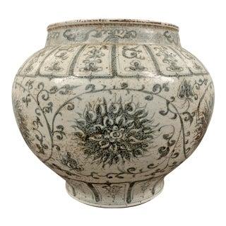 Chinese Chrysanthemum Jar For Sale