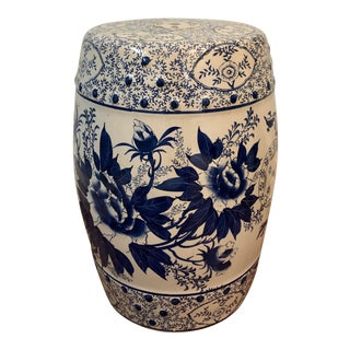 1940's Chinoiserie Floral Garden Stool For Sale