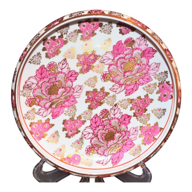 Pink and Gold Imari Japanese Porcelain Platter For Sale