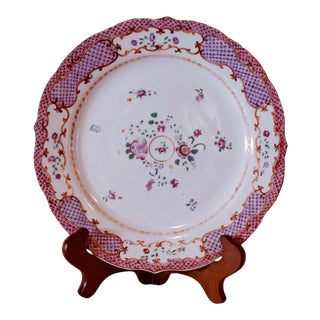Chinese Export Famille Rose Qianlong Porcelain Plate For Sale