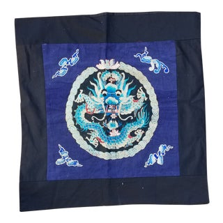 Antique Foo Dragon Pillow Fragment For Sale