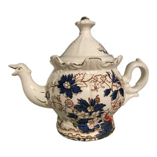 Victorian Creamer With a Bird's Head Spout For Sale