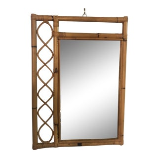 Vintage Swedish or French Style Mid Century Bent Bamboo Fretwork Mirror For Sale