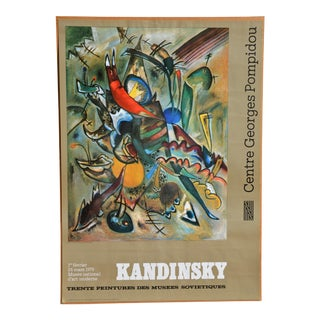 1979 Kandinsky at Centre Pompidou Poster For Sale