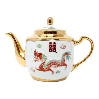 Ceramic White and Gold Teapot With Dragon and Rooster