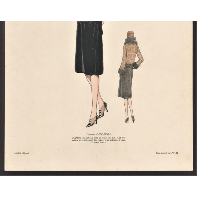Art Deco 1920s French Art Deco Couture Fashion Print For Sale - Image 3 of 5