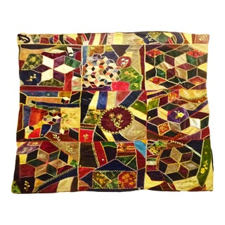 19th Century Victorian Embroidered Silk and Velvet Quilt For Sale
