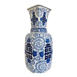 Blue & White Chinese Double Happiness Vase