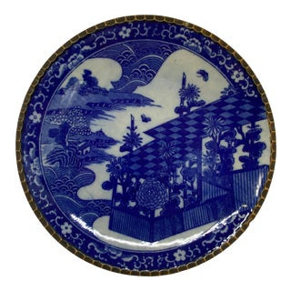 Vintage Japanese Blue & White Porcelain Plate For Sale