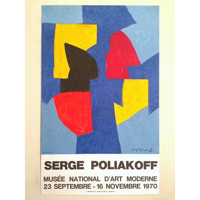 Serge Poliakoff Rare Vintage 1970 Mourlot Lithograph Print Modernist Paris Exhibition Poster For Sale - Image 11 of 13