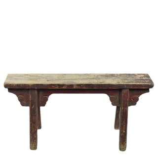 Rustic Elm Bench With Spandrels 3 For Sale