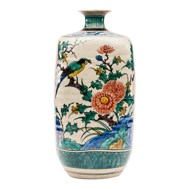 Late-20th Century Kutani Square Hand-Painted Vase For Sale