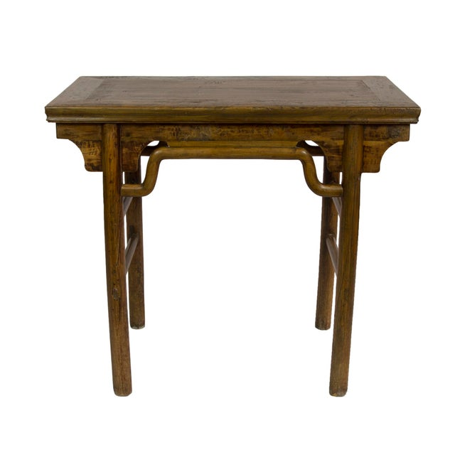 Vintage Asian Inspired Rattan Table - Image 2 of 3