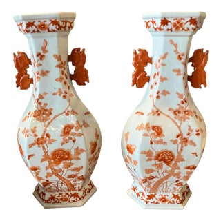 Antique Chinese Red Dragon Vases - a Pair For Sale