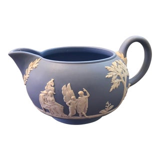 1950s Wedgwood Jasperwear Creamer Cup For Sale