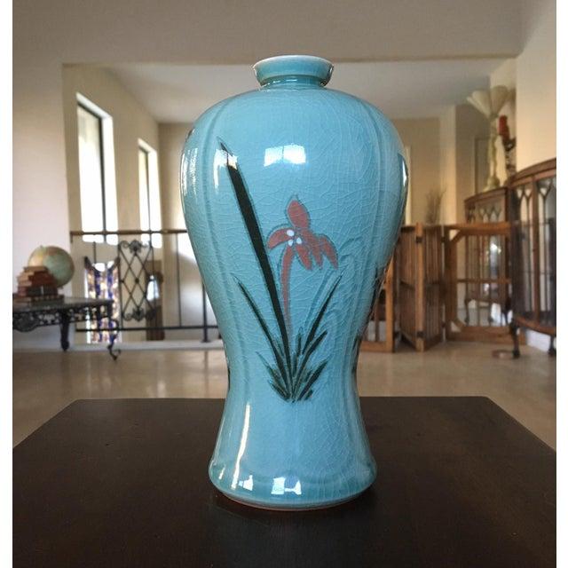 Korean Celadon 'Four Seasons' Mae Byeong Vase Signed by Ko Chung - Image 5 of 11