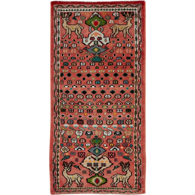 """Vintage Persian Mahal Rug – Size: 2' 1"""" X 4'4"""" For Sale"""
