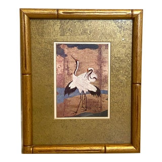 Mid-Century Japanese Cranes Print in Bamboo Frame For Sale