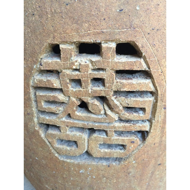 Chinese Terracotta Garden Stool For Sale - Image 9 of 9