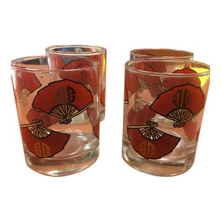 Mid-Century Double Old Fashioned Glassware - Set of 4 For Sale