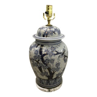 Chinese Vase Lamp on Lucite Base For Sale