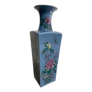 Vintage Chinese Export Famille Rose Blue Ground Vase For Sale
