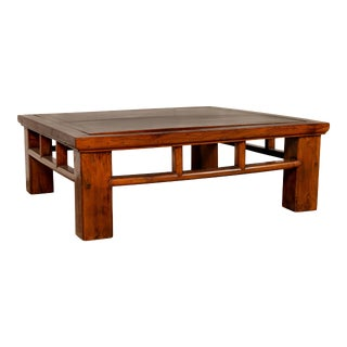 Chinese Qing Dynasty Style Elm Coffee Table with Reversible Top and Strut Motifs For Sale