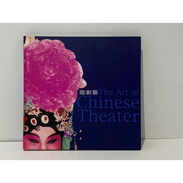 Vintage Documentary Book of 1993 Performance Chinese Theatre for Ny State Council of the Arts For Sale - Image 12 of 13