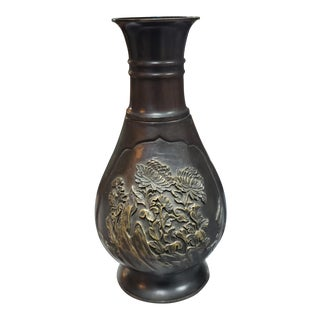 Late 19th Century Japanese Bronze Raised Floral Motif Baluster Vase For Sale