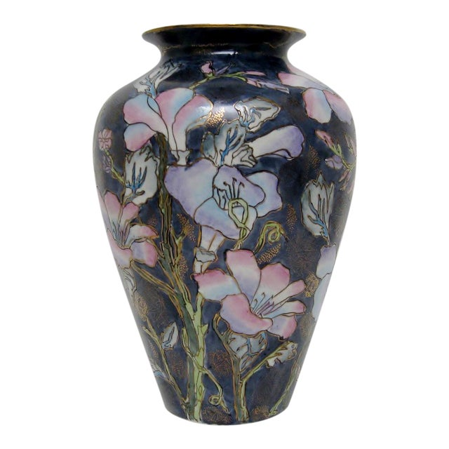Vintage Toyo Japanese Porcelain Vase Chairish