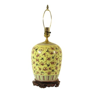 1950s Chinese Famille Jaune Porcelain Lamp