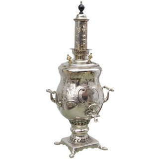 Handmade & Engraved Moorish Samovar For Sale