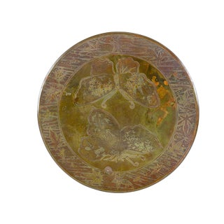 Embossed Brass Butterfly Plate For Sale