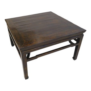 19th Century Coffee Table For Sale