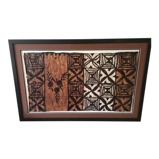 Late 20th Century Framed Tapa Cloth - Pacific Islands Fabric Print For Sale