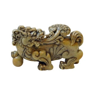 Asian Mythology Lucky Feng Shui Foo Dog Statue With LuYi and Globe For Sale