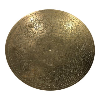 1970s Mid-Century Modern Floral Pattern Etched Brass Bowl For Sale