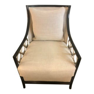 Modern Prague Rattan Chair For Sale
