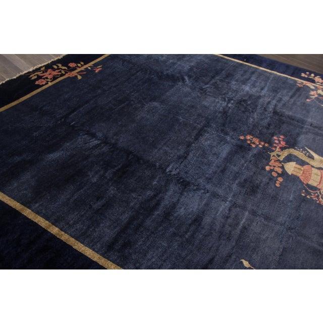 "Apadana Chinese Peking Rug - 9'9"" x 13'1"" - Image 7 of 7"