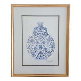 Signed Chinoiserie Ginger Jar Watercolor Painting Framed