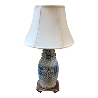 Antique Chinese Blue & White Table Lamp