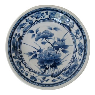 Chinese Porcelain Bowl With Peonies For Sale