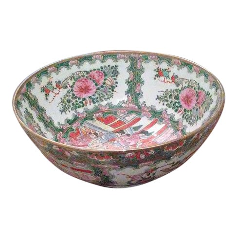 Chinese Famille Medallion Bowl For Sale