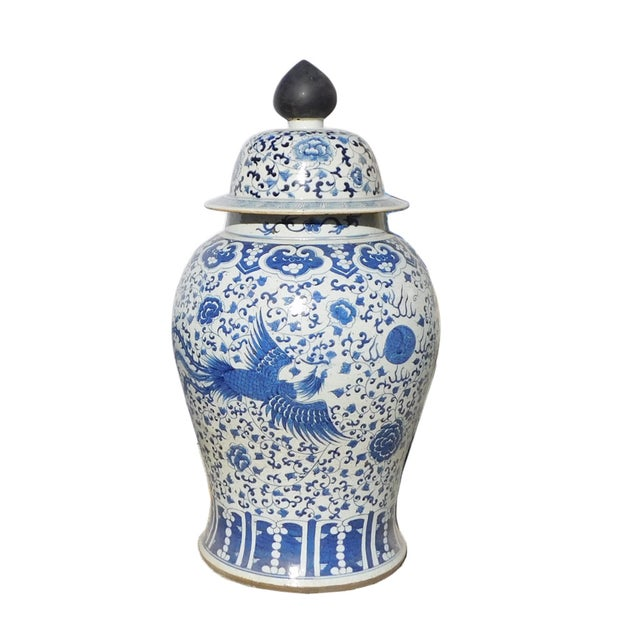 Chinese Blue & White Dragon Phoenix Temple Jar - Image 5 of 6