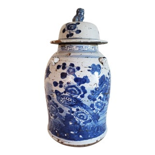 Asian Blue and White Temple Ginger Jar For Sale