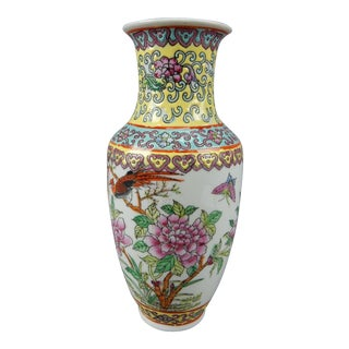 Chinese Hand Painted Famille Rose Vase