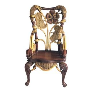 Modern Wicker & Wood Chair For Sale