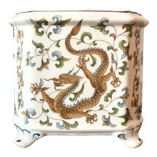 Vintage Chinoiserie White Porcelain Dragon Cachepot For Sale